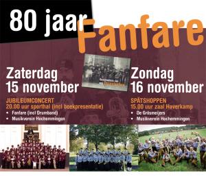 fanfare2